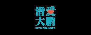 dive4love